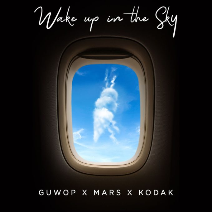 Gucci Mane & Bruno Mars & Kodak Black – Wake Up In The Sky