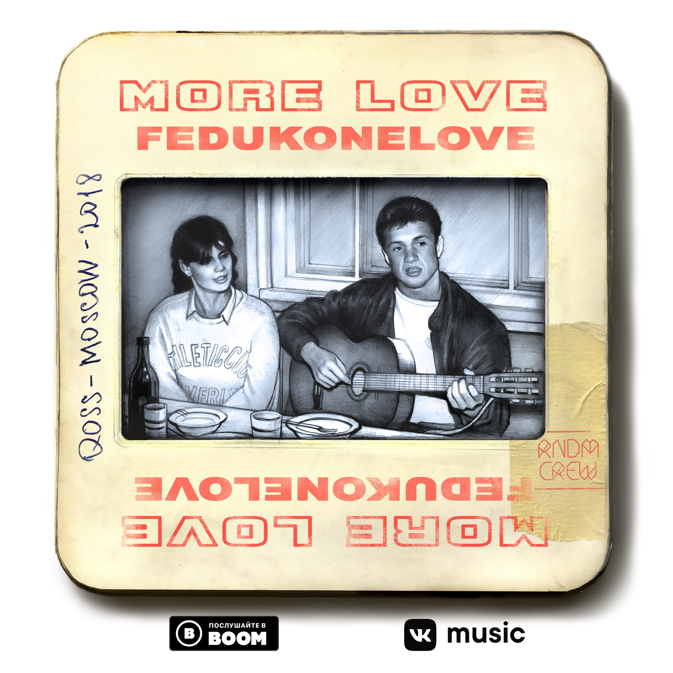 Feduk – More Love