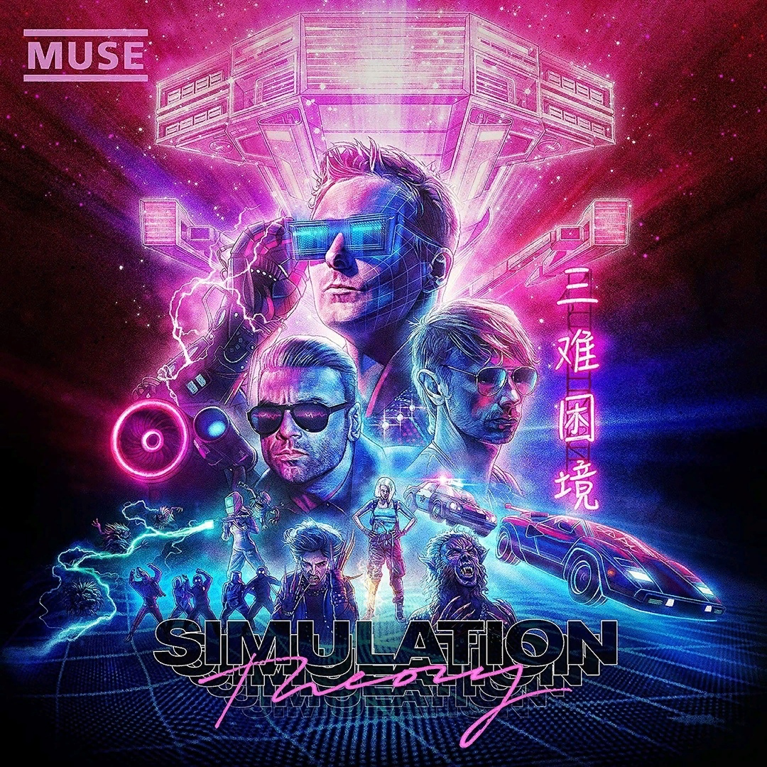 Muse – Simulation Theory (Super Deluxe)