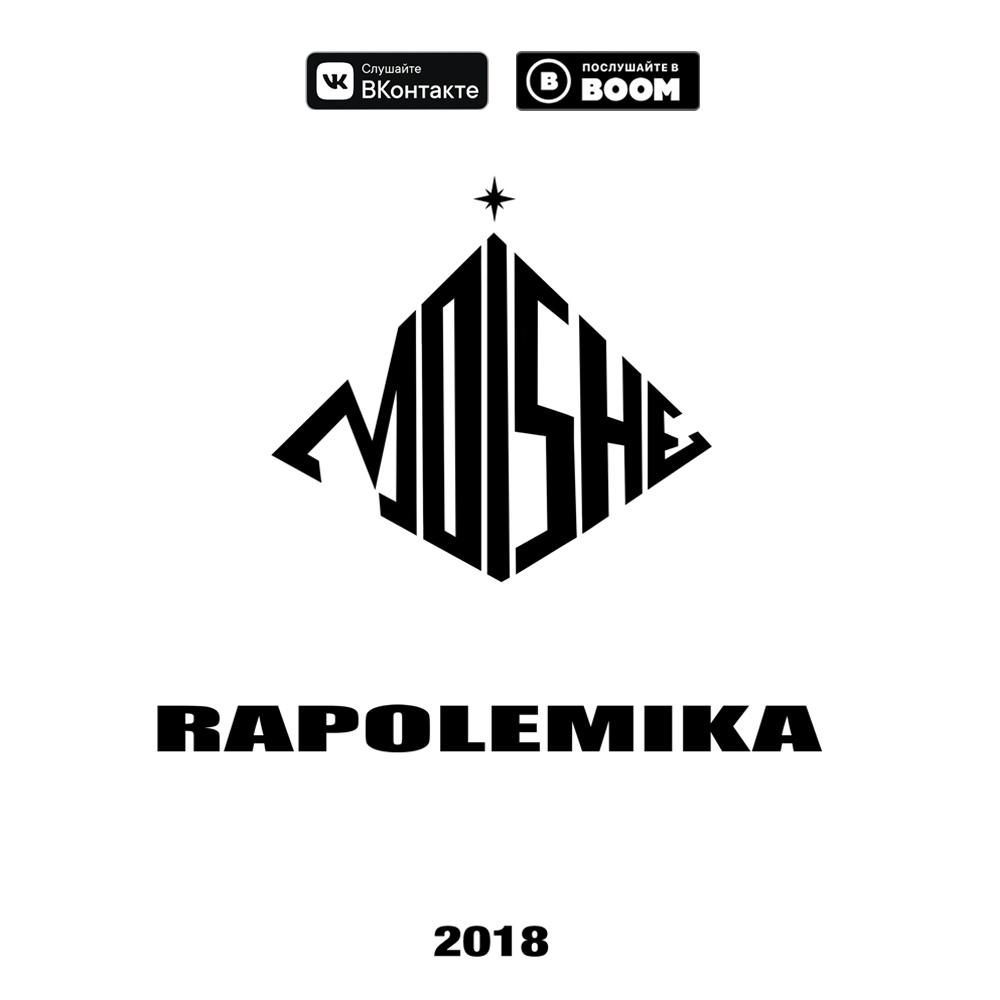 Moishe – Rapolemika