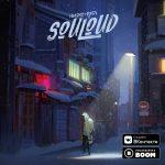 Souloud – Ниже нуля