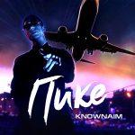 KnownAim – Пике
