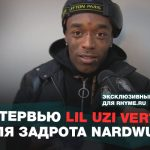 Интервью Lil Uzi Vert для задрота Nardwuar