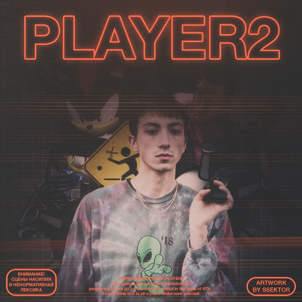 Furry – Player 2
