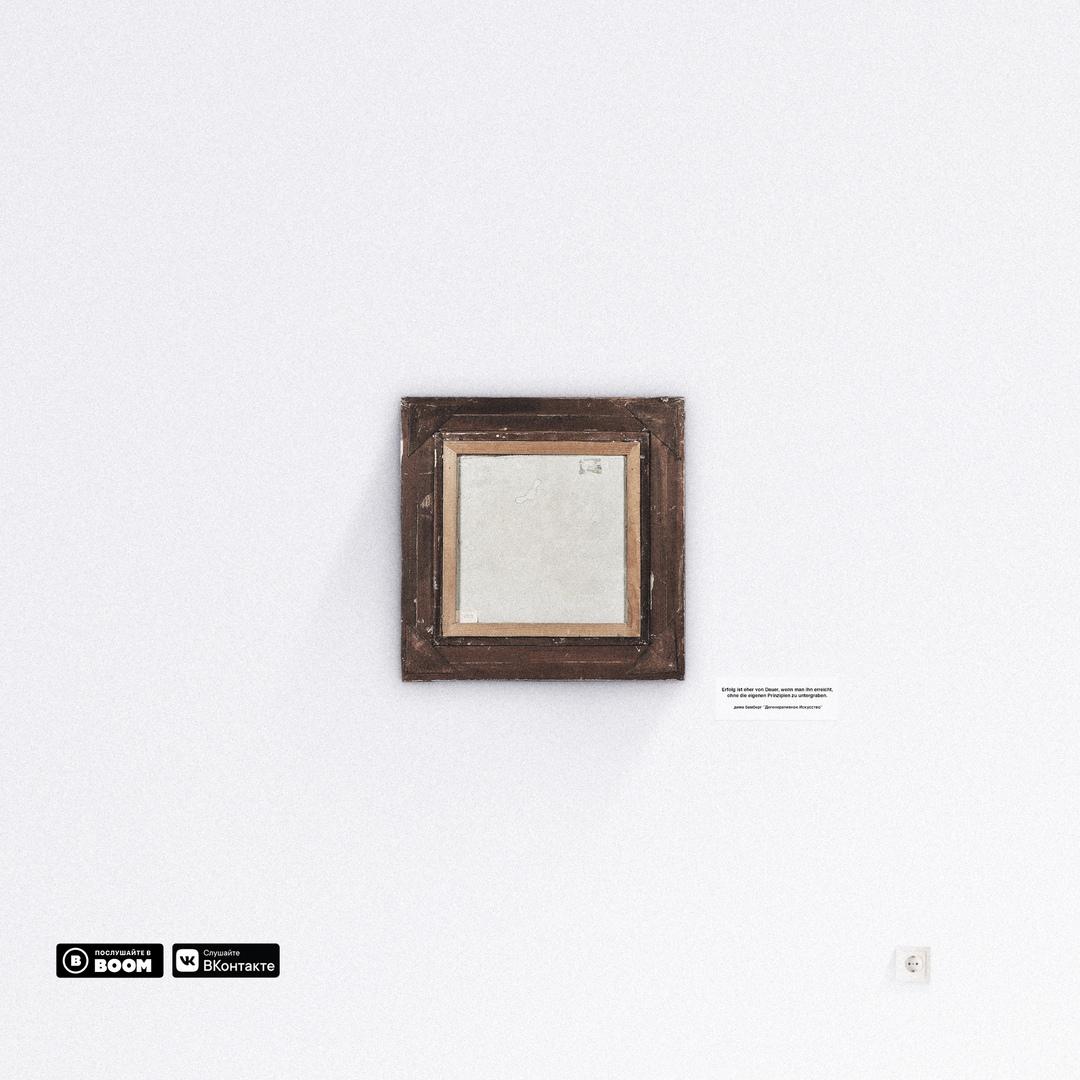 дима бамберг – дегенеративное искусство
