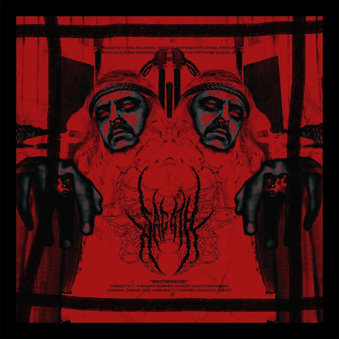 Sagath – Brotherhood