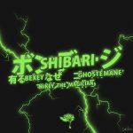 Bexey & Ghostemane – Shibari