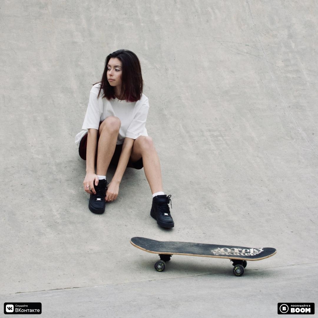 дора – На скейте